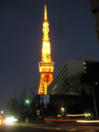 東京タワー 神谷町方面より